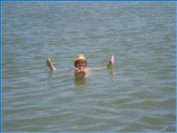 Соленое озеро, южный берег Иссык-куля