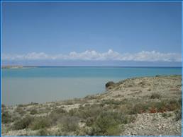 Южный берег Иссык-куля